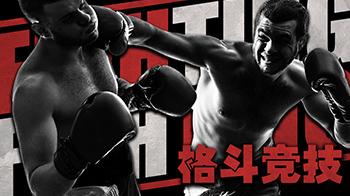 【MMA】祝大家中秋节快乐~~
