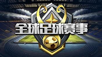 【足球】百大精彩演員.精彩帽子戲法